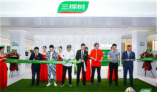 Focusing on the High End, Building a Creative Future | 3TREES Holds Shanghai Flagship Store Opening Ceremony & High-End Product Launch Conference
