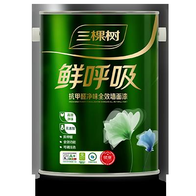 Fresh Breath Anti-Formaldehyde Odorless All-in-One Wall Paint