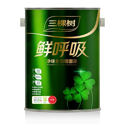 Fresh Breath Odorless All-in-One Wall Paint
