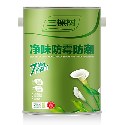 Odorless Mould-Proof & Moisture-Proof Wall Paint (No Additives)