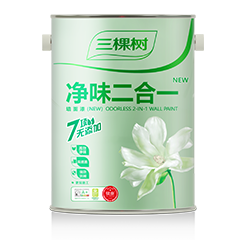 (New) Odorless 2-in-1 Wall Paint
