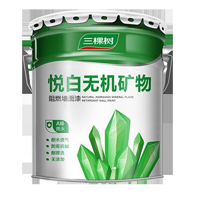 Natural Inorganic Mineral Flame Retardant Wall Paint