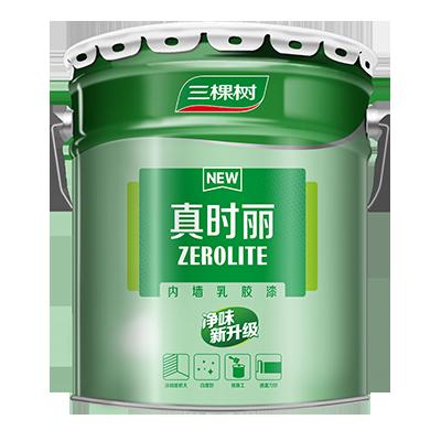 Zerolite Interior Wall Emulsion Paint