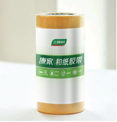3TREES Healthy Home Masking Tape