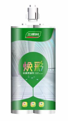 Anti-Bacterial Seam Beautification Sealant HC-MFJ