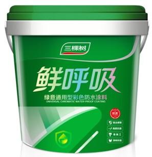 3TREES Fresh Breath Universal Chromatic Waterproof Coating