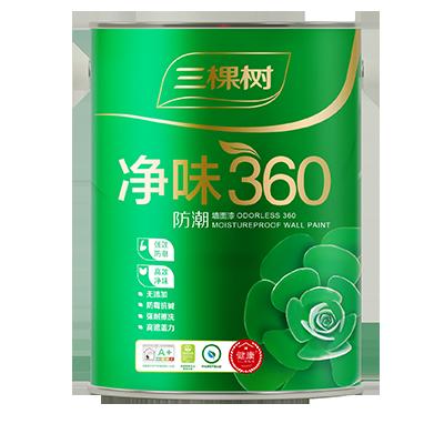 Odorless 360 Moistureproof Wall Paint